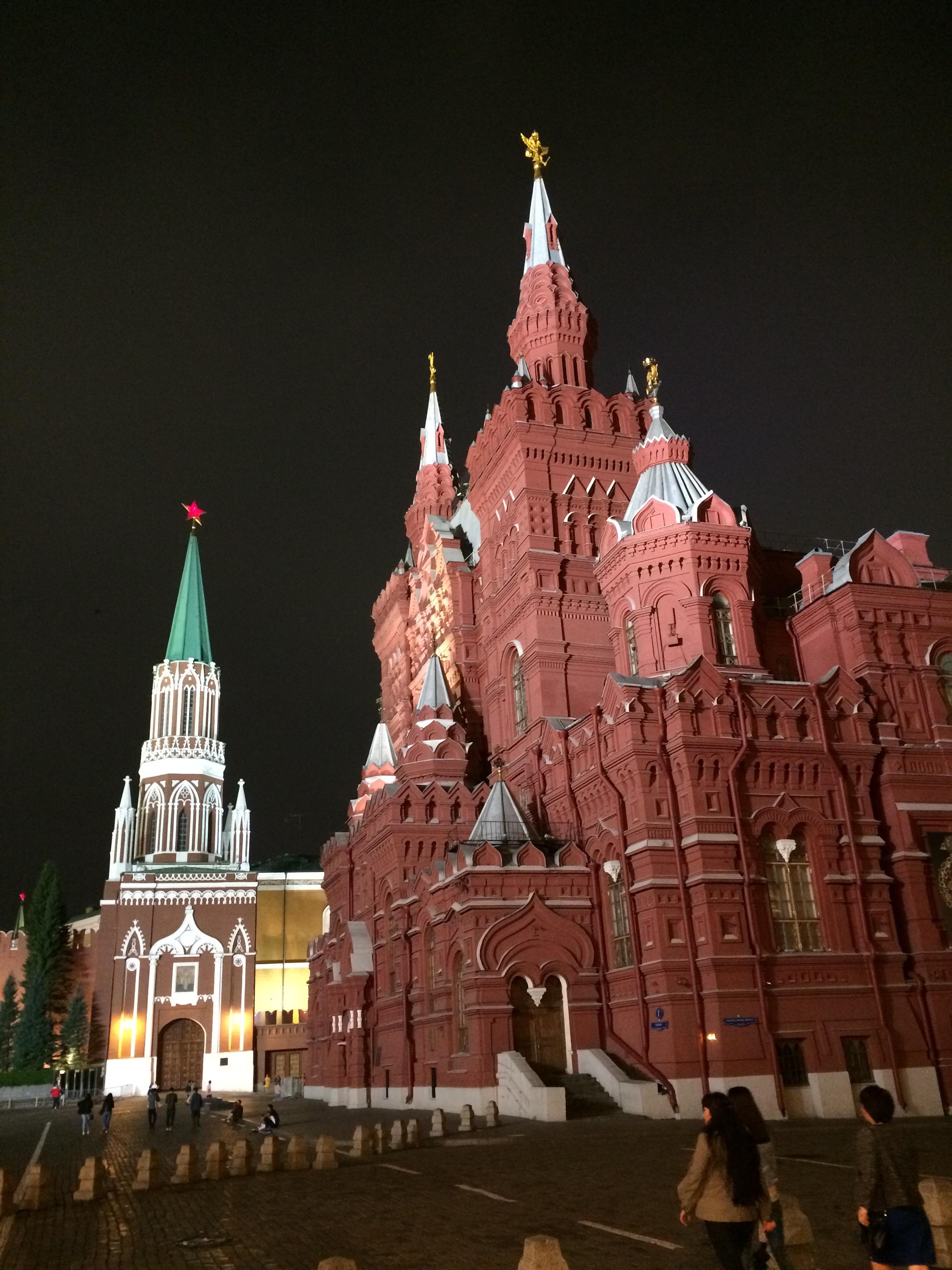 Rusia, Moscova
