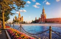 Rusia - Paste 2020