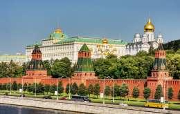 Rusia 2019 - Inelul De Aur