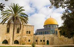 Israel Si Iordania (8 Nopti) 2020 - Plecare Din Bucuresti (26.04)