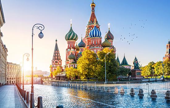 Rusia - Revelion 2021