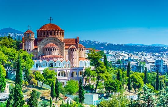 Grecia 2020 - Minivacanta La Salonic