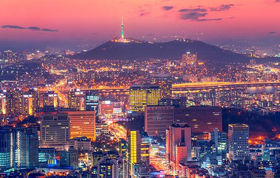 Coreea De Sud 2021 - Simfonia Culorilor De Toamna