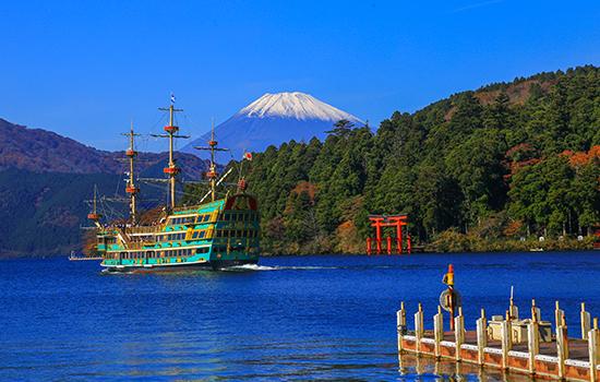 Japonia 2021 - In Culori De Toamna